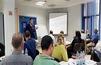 محافظ الشرقية: دورات تدريبية لرفع كفاءة العاملين بالجهاز الإداري وإعداد كوادر شابة  صور