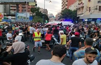 الوكالة اللبنانية: مقتل شخص فى مظاهرة على طريق المطار في بيروت