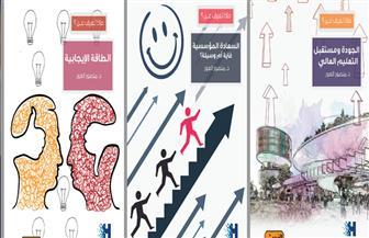 """تعاون بين """"العربي بالقاهرة"""" و""""جامعة حمدان الذكية"""" في دبي"""