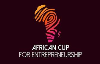 """""""جائزة كأس إفريقيا لرواد الأعمال"""": المستثمرون يرحبون بتبني أفكار الشباب"""
