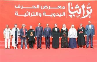 الرئيس السيسي يفتتح معرض تراثنا لمنتجات وفنون الحرف اليدوية والتراثية للمحافظات| فيديو وصور