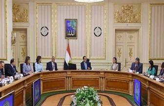 مجلس الوزراء يوافق على مشروع قانون بإصدار قانون البنك المركزى والجهاز المصرفى