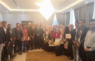 المحرصاوي يكرم المشاركين في البرنامج التدريبي لمرصد الأزهر | صور