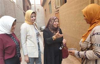 """""""قومي المرأة"""" بكفرالشيخ يختتم فعاليات حملة طرق الأبواب """"بلدى أمانة""""   صور"""