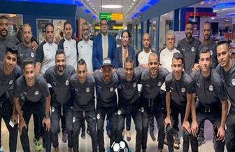 بعثة منتخب مصر لكرة الصالات تصل البحرين
