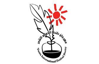 بروتوكول تعاون بين الهيئة العامة للكتاب ومهرجان طنطا الدولي للشعر