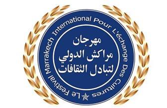 """انعقاد مهرجان مراكش الدولي لتبادل الثقافات تحت شعار """"المغرب بلد التسامح والحوار"""""""