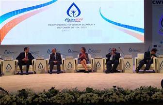 انطلاق فعاليات أسبوع القاهرة الثاني للمياه