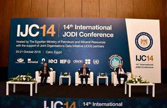 افتتاح مؤتمر مبادرة البيانات المشتركة لمنظمات الطاقة الدولية بالقاهرة