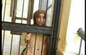 """""""التعليم"""" تتخذ إجراءات مشددة في واقعة احتجاز الطفلة """"هيام"""""""