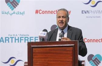 """مصر تحتفل باليوم العالمي لـ""""الروماتويد"""" بـ""""مارثون تمشية"""": """"إيديك في إيدينا"""""""