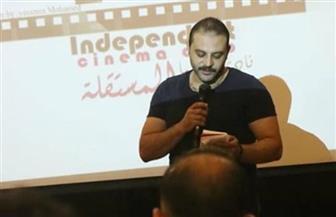 عروض نادي السينما المستقلة بالإسكندرية بحضور مخرجي الأفلام | صور