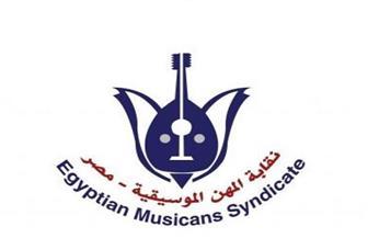 """""""الموسيقيين"""": اتخذنا الإجراءات القانونية ضد تهديدات وبلطجة حمو بيكا"""