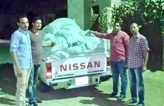 ضبط 1350 كيلو دقيق بلدي مدعم قبل تهريبه بقرية السريره في الفيوم| صور