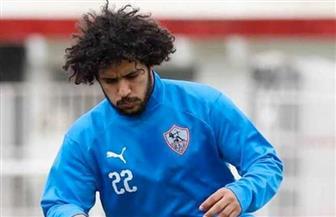 عبد الله جمعة ينتظم في تدريبات الزمالك بعد تعافيه من الإصابة