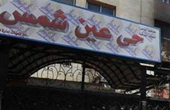 حي عين شمس: إزالة مبنى الحي القديم وبناء مجمع خدمات جديد