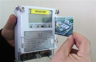 وزارة الكهرباء: تطبيق جديد للقضاء على مشكلة قراءة العداد