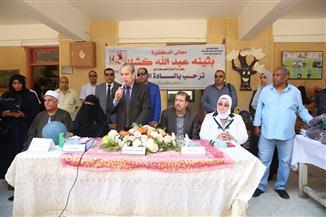 محافظ كفر الشيخ يشهد احتفالات المحافظة باليوم العالمي للعصا البيضاء | صور