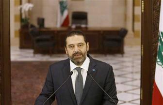 الحريري: أؤيد مطلب المتظاهرين بانتخابات نيابية مبكرة.. ولن أطالبهم بوقف الاحتجاجات