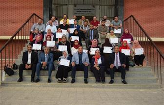 40 متدربا بجامعة سوهاج يجتازون دورة إعداد القيادات الأكاديمية | صور