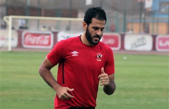 مروان محسن ينتظم في مران الأهلي وجاهز لمواجهة الوداد
