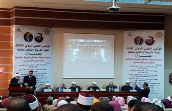 قيادات الأزهر والإفتاء يفتتحون مؤتمر المصلحة العامة بكلية الشريعة والقانون بطنطا   صور