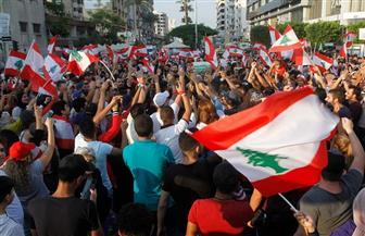 تواصل الاحتجاجات وقطع الطرقات في لبنان لليوم التاسع والعشرين على التوالي