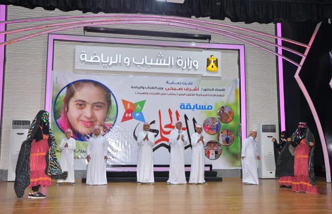 وزارة الشباب تطلق النسخة الرابعة من أكبر مسابقة ثقافية فنية لذوي القدرات والهمم   صور -