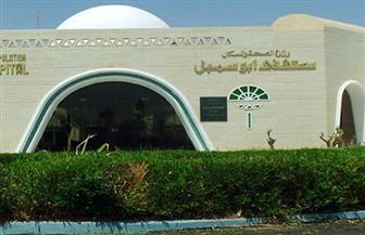 محافظ أسوان يتفقد مستشفى أبو سمبل للمرة الثانية خلال 24 ساعة