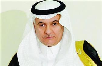 السعودية تستضيف الدورة الخامسة للمؤتمر الإسلامي للوزراء المسئـولين عن المياه