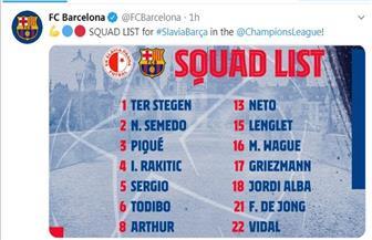 قائمة برشلونة لمواجهة سلافيا بدوري الأبطال