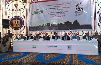 «الأورمان» تحتفل بتطوير قريتين فى مركز الحسينية بالشرقية بالتعاون مع «تحيا مصر» | صور