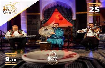 """بعد غياب 8 سنوات.. مهرجان فاس للثقافة الصوفية يشهد عودة فرقة """"ابن عربي"""""""