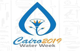 """""""أثر التغيرات المناخية على موارد المياه وانهيار السدود"""" على أجندة رابع أيام أسبوع المياه.. تعرف على الفعاليات"""