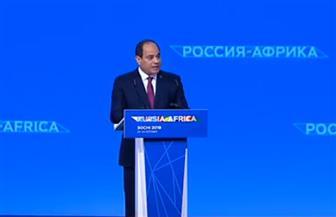 """الرئيس السيسي: """"قمة سوتشي"""" عكست رغبة إفريقيا وروسيا في دعم التعاون المشترك"""