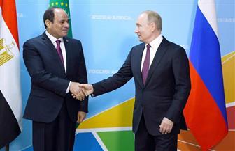 الرئيسان السيسي وبوتين والقادة الأفارقة يلتقطون صورا تذكارية قبل بدء أعمال القمة الروسية - الإفريقية