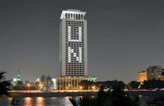 وزارة الخارجية تحتفل بيوم الأمم المتحدة