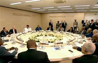كلمة الرئيس السيسي خلال الغداء المصغر مع رؤساء المنظمات الاقتصادية الإقليمية الإفريقية بسوتشي