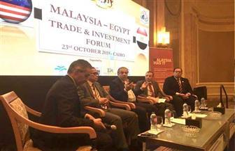 السفير محمد عبد رحمن ود. شريف الجبلي يفتتحان منتدى الأعمال الماليزي بالقاهرة