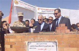 محافظ جنوب سيناء يضع حجر أساس محطة تحلية مياه البحر بمدينة دهب | صور