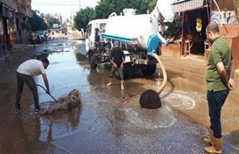 محافظة المنوفية تعلن الطوارئ لليوم الثاني لرفع مياه الأمطار
