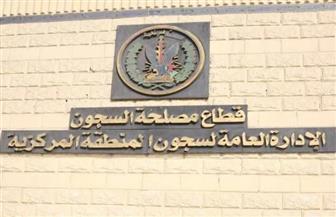 """""""السجون"""" تستقبل وفدا من المجلس القومى لحقوق الإنسان لزيارة السجناء"""