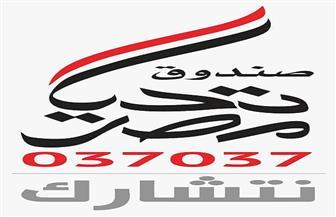 الأمن الإداري بجامعة القاهرة يتبرع بـ20% من حوافزهم الشهرية لصالح صندوق تحيا مصر للكوارث والأزمات