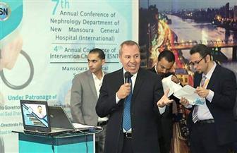 افتتاح المؤتمر السنوي السابع لقسم الكلى بمستشفى المنصورة العام الجديد | صور
