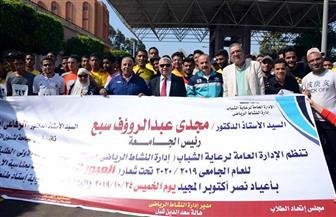 جامعة طنطا تحتفل بنصر أكتوبر بماراثون رياضي | صور