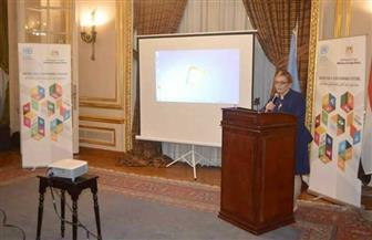 «الخارجية» تقيم احتفالية بيوم الأمم المتحدة بالنادى الدبلوماسي | صور