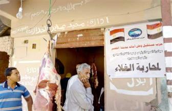 «مستقبل وطن» بالبحر الأحمر يفتتح منفذا لبيع اللحوم بأسعار مخفضة في القصير