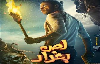 طرح الأفيش الأول لفيلم محمد إمام «لص بغداد»