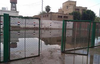 مياه الأمطار تغرق مدرسة وملاعب مركزي شباب في الغربية | صور