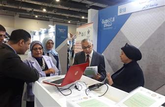 «سلمان» يشيد بمشاركة طب بنات الأزهر في معرض القاهرة الدولي للابتكار   صور